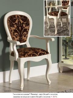 Кресло Panamar модель 416 (57) белый