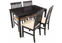 Обеденная группа Luar (стол и 4 стула)