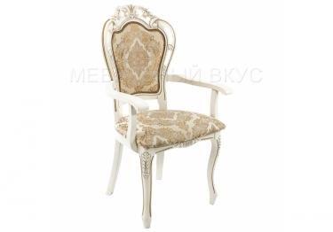 Кресло Bronte молочное