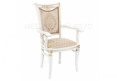 Кресло Mariano молочное