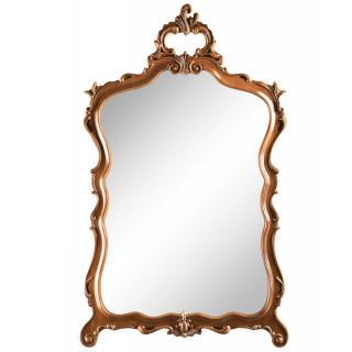 Зеркало Zzibo, цвет Орех арт. 56/1