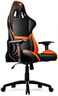 Кресло Cougar ARMOR (orange)