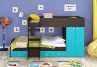 Двухъярусная кровать Golden Kids-2 (венге/голубой)