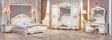 Спальня Даниэлла (крем) с 5-ти дверным шкафом
