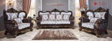 Комплект мягкой мебели Империал (темный орех)