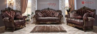 Комплект мягкой мебели Парадиз (орех)