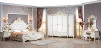 Спальня Федерика (крем) с 5-ти дверным шкафом