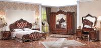 Спальня Элиза Люкс (темный орех) с 5-ти дверным шкафом