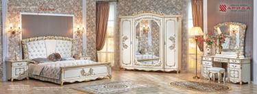 Спальня Фиона (крем) с 5-ти дверным шкафом