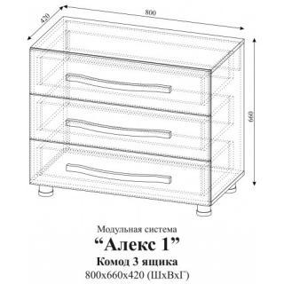 Комод 3 ящика Алекс 1 (Клен/Титан)