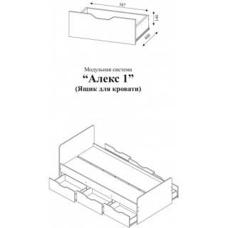 Ящик для кровати Алекс 1 (Клен/Титан)