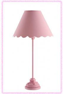 Лампа модель 901473