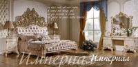 Спальня Империал (Гриджио Перлато+Золото)