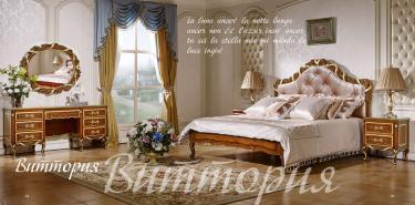 Спальня Виттория (Королевский орех + Золото)
