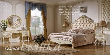 Спальня Бьянка (Слоновая кость Ивори + Золото)