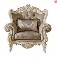Кресло Магдалена (слоновая кость)