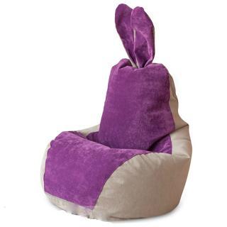 Кресло Мешок Зайчик Серо-Фиолетовый