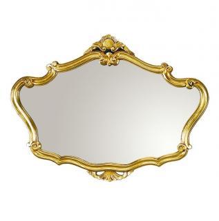 Зеркало настенное Uffizi