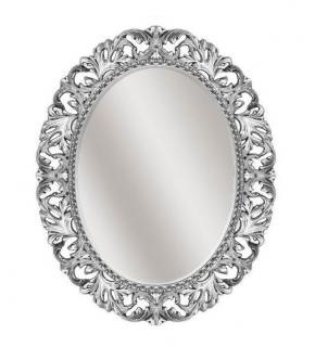 Зеркало настенное Leon
