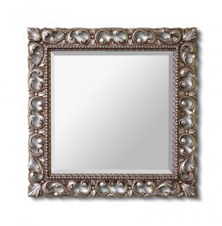 Зеркало настенное Pompea