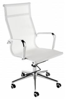 Компьютерное кресло Reus белое